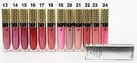 Блеск для губ Lancome Color Fever Gloss, 6ml SET-В  MUS 2328 /50-1