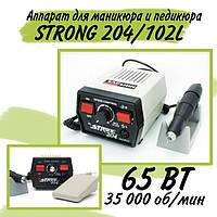 Фрезер для маникюра и педикюра Strong 204/102L 35 000 об/мин, 65 Вт( машинка аппаратный маникюр)