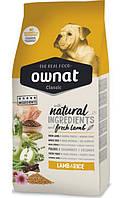 Ownat Classic Lamb & Rice (Dog) — корм для взрослых собак с Ягненком и Рисом 20 кг