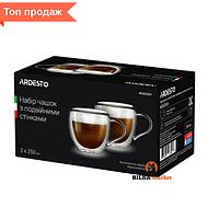Набор чашек с двойным дном ( двойными стенками) 250 мл 2 шт Ardesto AR-2625-GH