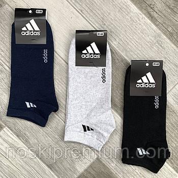 Носки мужские демисезонные хлопок спортивные Adidas, Athletic Sports, короткие, ассорти, 06216