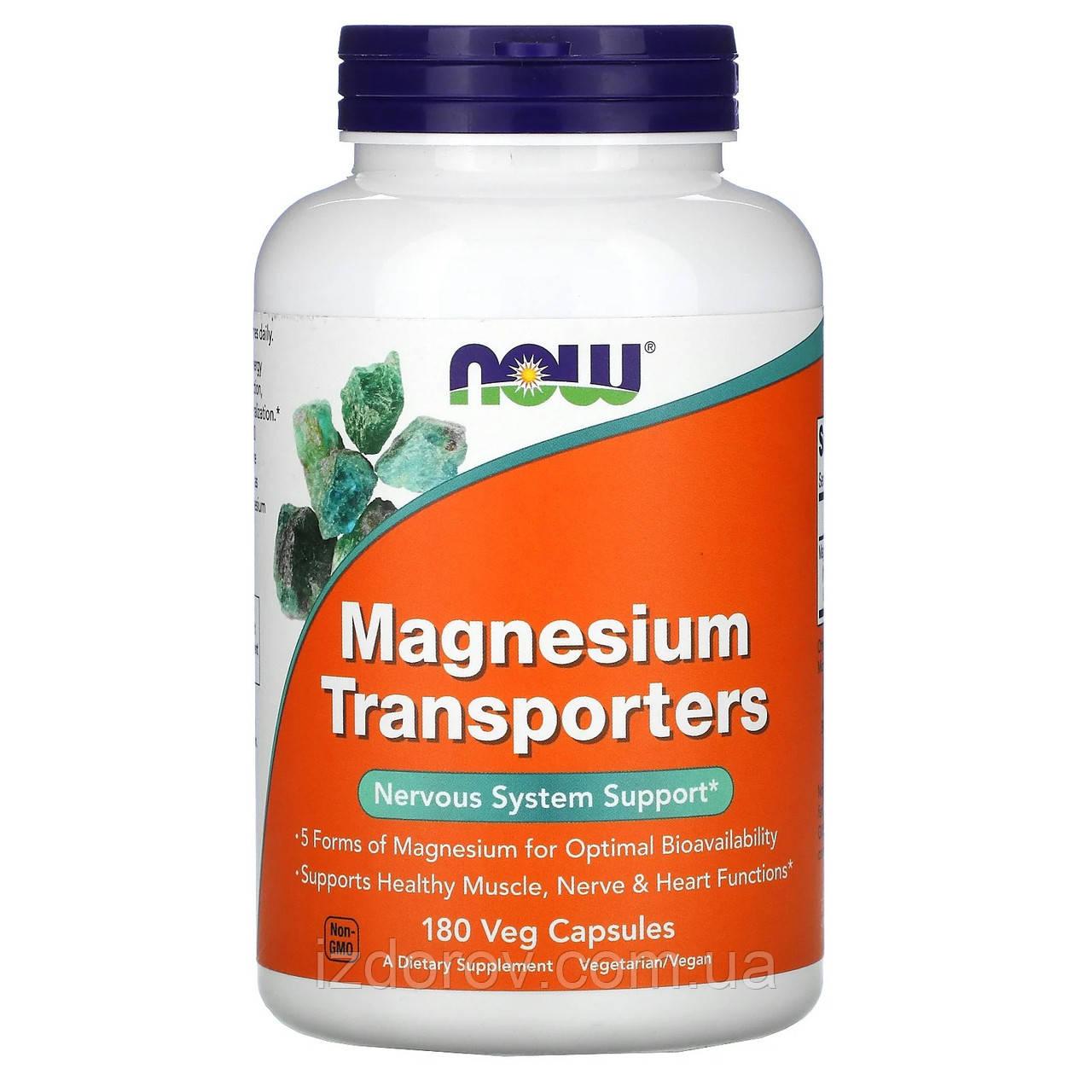 Now Foods, Переносчики магния, Magnesium Transporters, 180 вегетарианских капсул