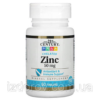 21st Century, Цинк хелатный 50 мг, Zinc Chelated, 60 таблеток
