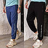 Р 46-56 Мужские трикотажные брюки-джоггеры 23761