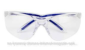 Защитные очки Polisi P15 Синий