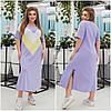 Повсякденне жіноче плаття міді лілове з двуніткі (3 кольори) НВ/-32117