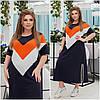 Повсякденне жіноче плаття міді темно-сині з двуніткі (3 кольори) НВ/-32117