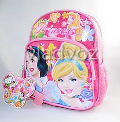 Детский рюкзак для девочки принцессы розовый