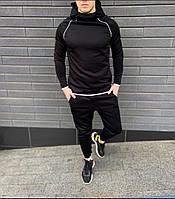 Стильний чоловічий спортивний костюм з капюшоном, фото 1