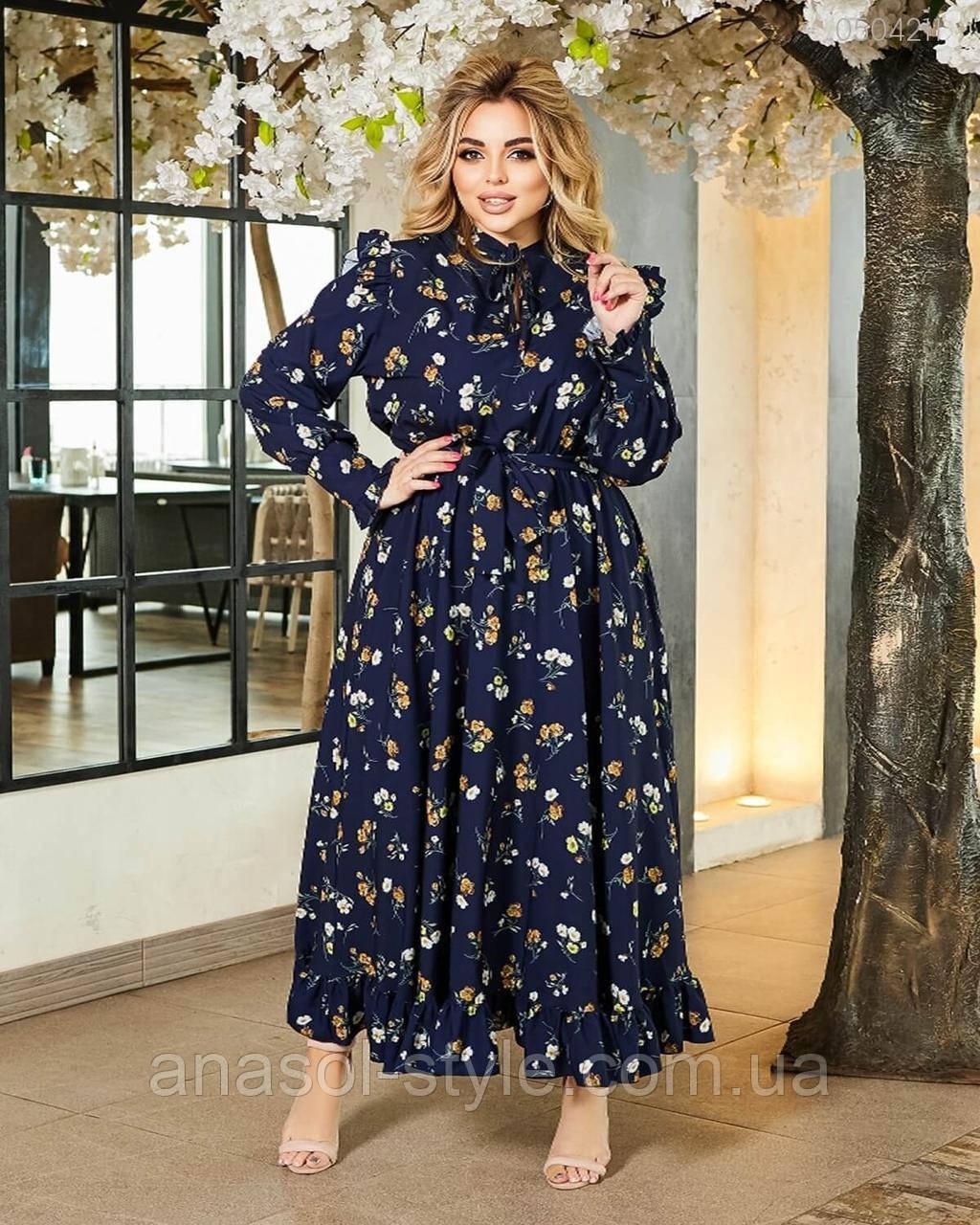 Эффектное длинное платье Сейбл большого размера с рюшками синий