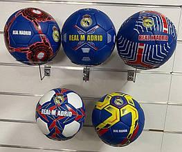 Мяч футбольный Real Madrid  2021