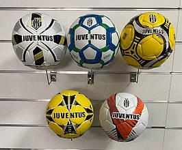 Мяч Футбольный Juventus 2021