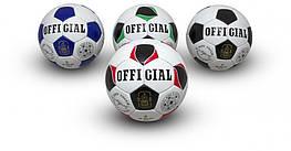 Мяч футбольный Maraton Official
