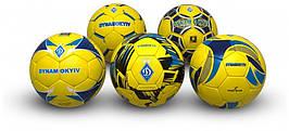 Мяч футбольный Dynamo Kyiv