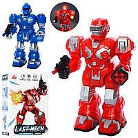 Робот 27163 ходить, 2 кольори, муз., світло, бат., кор., 15,5-24-9 см.
