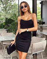 Женское облегающее мини платье на красивых бретелях-цепях