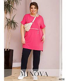 Трендовый спортивный костюм с яркой малиновой футболкой и брюками с манжетами, большие размеры от 52 до 62