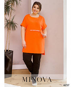 Оранжевый женский костюм  свободного кроя из трикотажа весна-лето, большие размеры от 52 до 62
