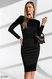 Облегающее замшевое платье миди черное