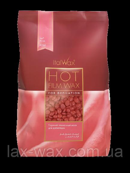 Воск горячий в гранулах Italwax (роза), 1кг