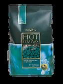 Віск гарячий в гранулах Italwax (азулен), 1кг