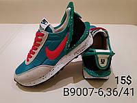 Кросівки підліток Nike Undercover Jun Takahashi оптом (36-41)