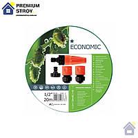Поливочный набор ECONOMIC шланг 1/2'' + комплект соединителей