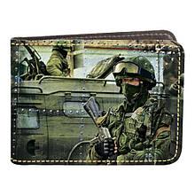 Обложка на удостоверение УБД v.3.0. Fisher Gifts 01 Миротворец (эко-кожа)