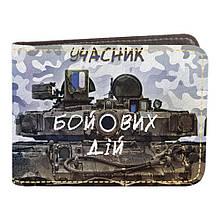 Обложка на удостоверение УБД Щит (эко-кожа)