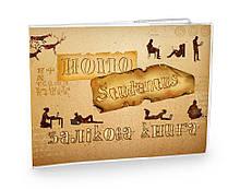 Обкладинка на залікову книжку Homo studentus (вініл)