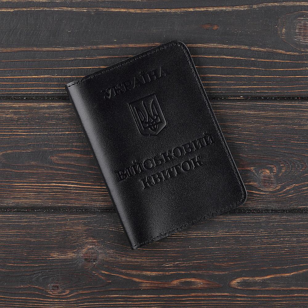 Обкладинка військовий квиток STANDART чорна (шкіра)