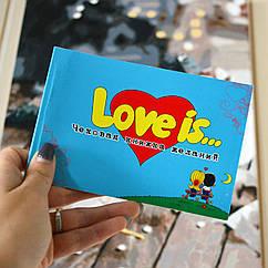 Чековая книжка желаний Love is.. для двоих 15 чеков