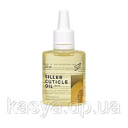 Масло для кутикулы «Дыня» Siller Professional, 30мл