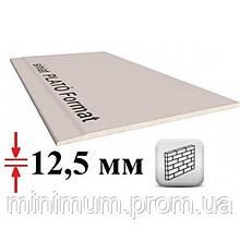 Гіпсокартон Плато / PLATO стіновий Format 12.5*1200*2000 мм