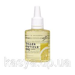 Масло для кутикулы «Лимон» Siller Professional, 30мл