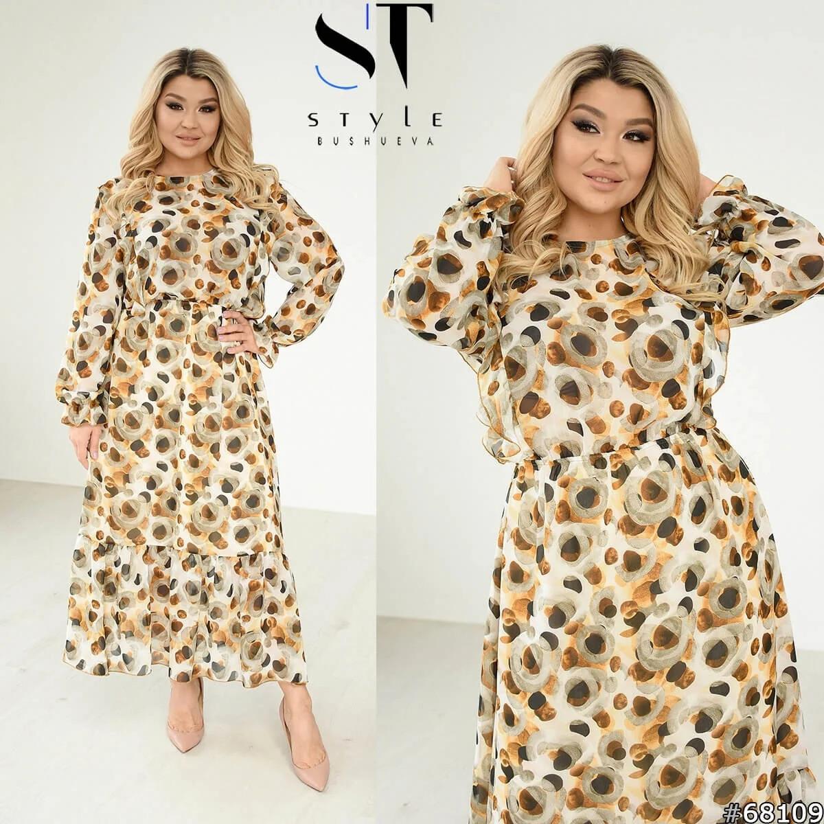 Шифоновое женское платье в пол большого размера 48,50,52,54