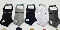 Спортивные носки Фенна сетка оптом., фото 1