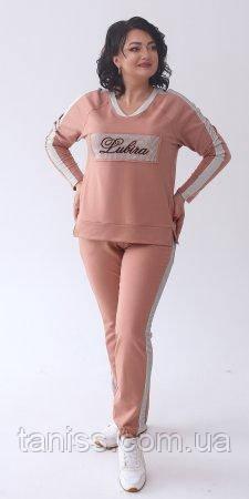 Жіночий спортивний костюм, тканина 2-х нитка, розміри L ( 48-50) XL (52-54) XXL (56-58) (2056) бежевий