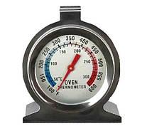 Термометр кулинарный для духовки  0°C -300°C