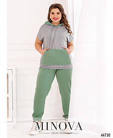 """Молодежный двухцветный спортивный костюм из двунитки с карманом """"кенгуру"""" мята, большие размеры от 52 до 66"""