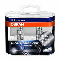 Автолампа H1 галогеновая 55W Osram 64150 Night Breaker Unlimited 2 шт.