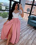 Платье вечернее в пол с кружевным верхом и пышной юбкой BRT2202, фото 6