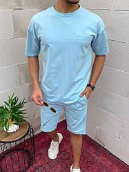 Мужской голубой спортивный костюм без капюшона лето/весна. Футболка+шорты