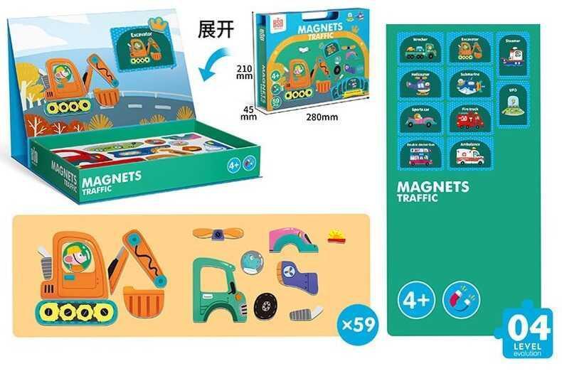 """Магнітна дощечка """"Транспорт"""" 2051 (20) 59 елементів, 10 картинок, в коробці"""