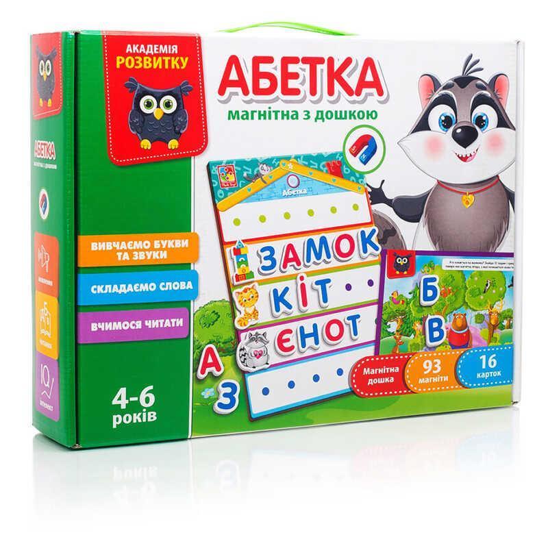 """Гр Абетка з магнітною досточкой (укр) VT 5412-01 (5) """"Vladi Toys"""""""