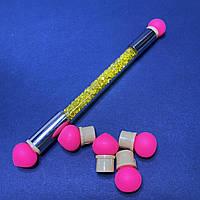 Аэропуффинг силиконовый для омбре или градиента со сменными насадками розовый