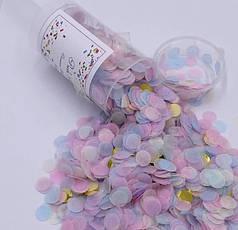 ПОППЕР З ПАПЕРОВИМ КОНФЕТТІ PUSH POP багаторазові багатобарвні
