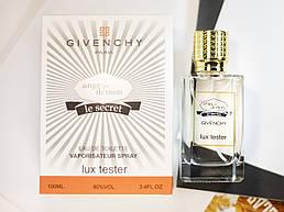 Givenchy Ange Ou Demon Le Secret  Тестер Lux 100ml