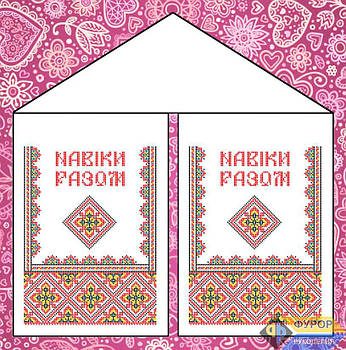 Набор Рушник под икону для вышивки бисером НАВІКИ РАЗОМ (РБИ-009-Н)