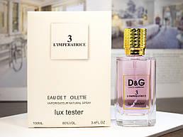 Dolce&Gabbana L'Imperatrice 3 Тестер lux 100ml